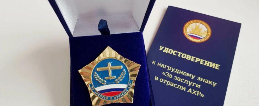Сельхозавиаторы удостоены первых наград